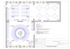 Схема размещения эл. розеток, эл. выводов и розеток слаботочки